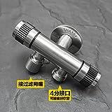 JWLT 304 Edelstahl Multifunktions-Eckventil, doppel Auslass Dreiwegeventil, ein Einlass-, zwei Outlet, doppelte Wasserverteiler, Waschmaschine WC, Multifunktion Eckventil [Filter net Mund]