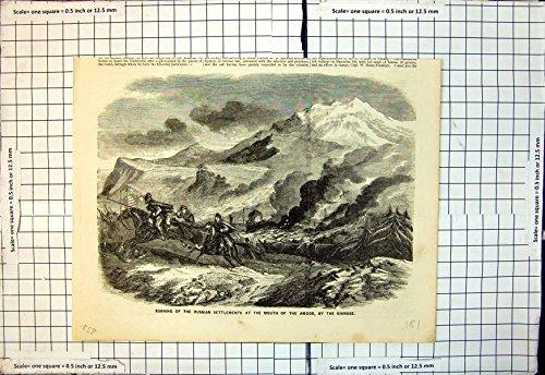 Old-print Copie Antique de Bouche Russe Brûlante Amoor de Règlements Par le Chinois 1858 par Old-print