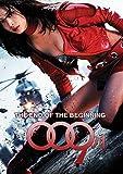 009/1: The End Of The Beginning [Edizione: Stati Uniti] [USA] [DVD]