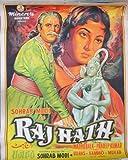 Ragi Hath di Sohrab Modi.