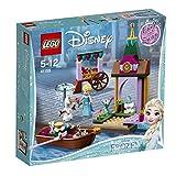 #4: Lego 41155 Disney Princess Elsa's Market Adventure