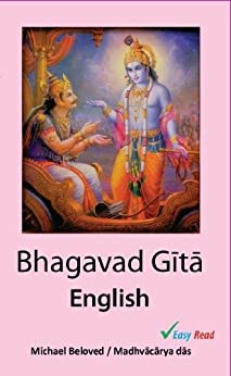 Bhagavad Gita English by [Beloved, Michael]