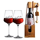 Casa Vivente Geschenkset zur Hochzeit – Rotweingläser und Flaschenpuzzle Dunkel mit Gravur – Motiv Ringe – Personalisiert mit [Namen] und [Datum] – Hochzeitsgeschenk – Geschenk für Paare