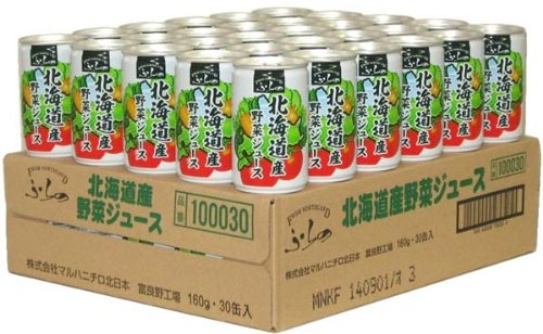 furano-hokkaido-latas-de-jugo-de-vegetales-160gx30