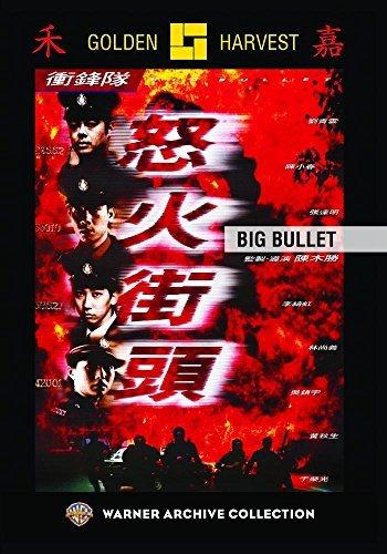 big-bullet-golden-harvest