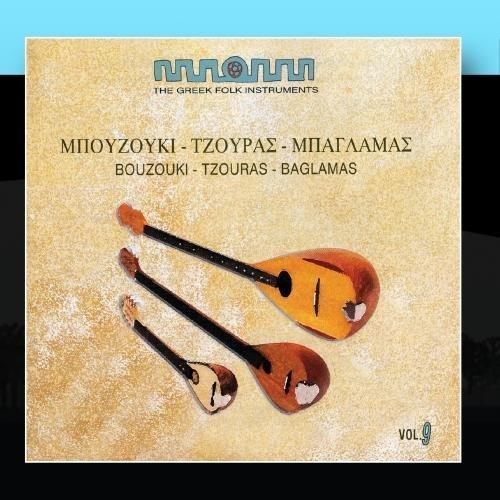 The Greek Folk Instruments: Bouzouki - Tzouras - Baglamas by Various Artists - FM Records