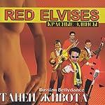 Chollos Amazon para Russian Bellydance by Red Elvi...