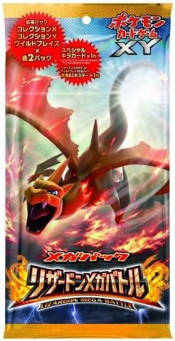 Pokemon Card Game Xy Mega Battle