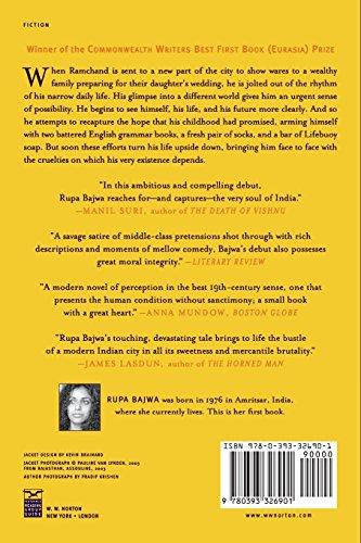 The Sari Shop: A Novel