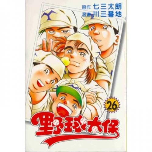 baseball-cpic-26-traditional-chinese-edition