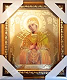 Bild mit Rahmen Ikone Gottesmutter mit sieben Pfeilen geweiht 20 x 23 Russische Ikone Einzigartige kombination Bilderrahmen