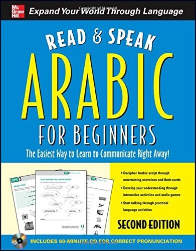 Read and Speak Arabic for Beginners with Audio CD, Second Edition (Read and Speak Languages for Beginners) by Wightwick, Jane, Gaafar, Mahmoud (2010) Paperback