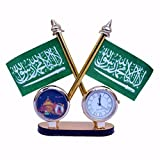 #7: Ajmer Sharif Islamic Muslim Gift Dargah Photo Clock Flag Quran Kalma Table Decor