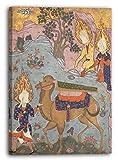 Folio aus einem illustrierten Manuskript -