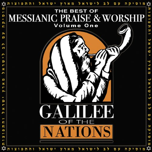 The Best Of Messianic Praise &...