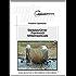 MeinWomo Stellplatzführer: Frankreich  Wohnmobilstellplätze Mittelmeerküste: 3. überarbeitete und erweiterte Auflage 2017