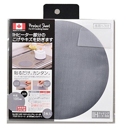 Parukinzoku IH Chauffant de Cuisson pour Feuille de Protection Argenté Diamètre 195 mm Hb-1491