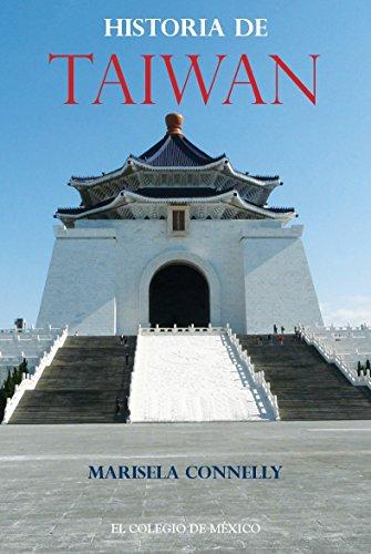 Historia de Taiwan por Marisela Connelly