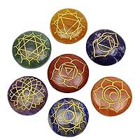 """*Ottima-Stones 7 Multi-Set con simbolo  Chakra, colore: multicolore  *pietra: Multi-Stones *taglia  diametro (elenco): (circa 1,5) """"""""  Peso: 104 g (circa)  ."""