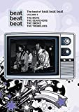 Various Artists - the Best of Beat Beat Beat [UK Import]