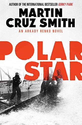 polar-star