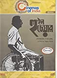 Wheel Chair-Collector's Edition (Audio-V...
