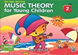 Best Music Theory Books - Music Theory for Young Children Book 2 Second Review