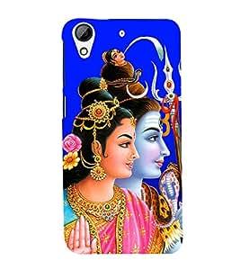 PrintVisa Shiv Mahadev Parvathi 3D Hard Polycarbonate Designer Back Case Cover for HTC Desire 728 Dual Sim :: HTC Desire 728G Dual Sim