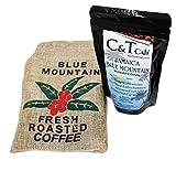 Jamaika blue Mountain Kaffee - Jamaica Kaffeebohnen - inkl. Kaffeesäckchen - 180g als Ganze Bohne, tolles exklusives Weihnachtsgeschenk