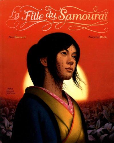 """<a href=""""/node/22572"""">La fille du samouraï</a>"""