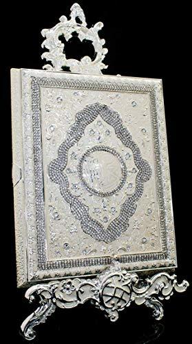 Dekonaz | Koranbox | Kuran-ı Kerim Box | Metall | Silber |