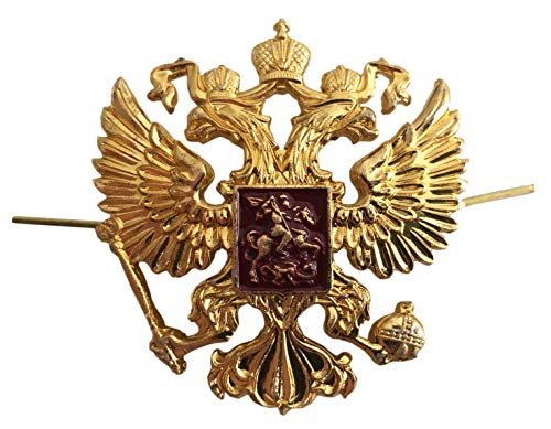 Russian Army Military Imperial Eagle Crest Cossack Trapper Ushanka Hat Cap Beret Metal Pin Badge Kokarda by GanwearÃ'®
