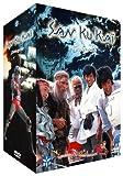 San Ku Kai - Intégrale VF [Édition VF]