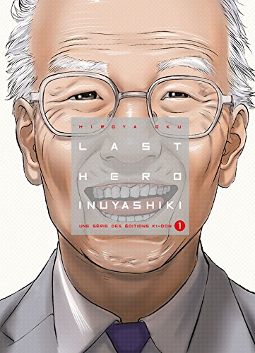 Last Hero Inuyashiki Edition simple Tome 1