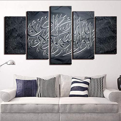 Qthxqa Leinwand Wandkunst Bilder Modulare Hd Drucke 5 Stücke Grau Islamischen Arabischen Die Koran Gemälde Abstrakte Muslim Poster Wohnkultur-20Cmx35/45/55Cm