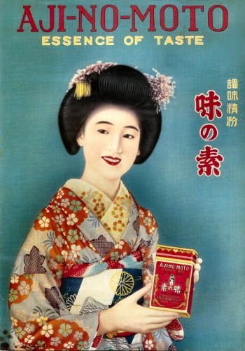 aji-no-moto-1920-vintage-japanese-advertising-aluminium-wall-art-15-x-20cms