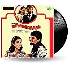 Record - Baton Baton Mein