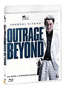 Outrage Beyond (Collectors Edition) ( Blu Ray)