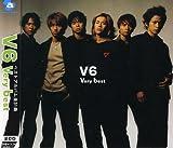 Songtexte von V6 - Very Best