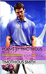 Poems by Timothious (Chinese Edition)