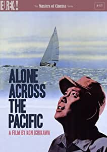Alone Across the Pacific [Masters of Cinema] [DVD] [1963]