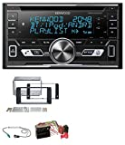 caraudio24 Kenwood DPX-5100BT Aux CD 2DIN MP3 Bluetooth USB Autoradio für Man TGX (ab 2007)