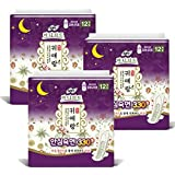 BodyFit Body Fit Guierang Sanitary Napkins Over-Night 13inch 36 Count