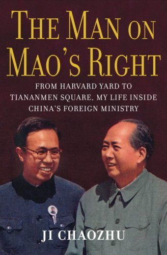 the-man-on-maos-right-from-harvard-yard-to-tiananmen-square-my-life-inside-chinas-foreign-ministry
