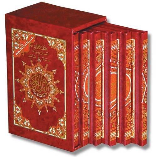 Coran tajweed divisé 1/6 por Collectif