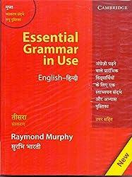 Essential Grammar in Use: English - Hindi