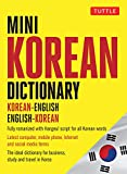 #2: Mini Korean Dictionary: Korean-English English-Korean