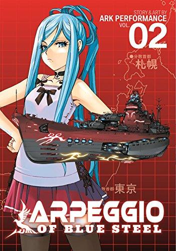 Arpeggio of Blue Steel Vol. 2