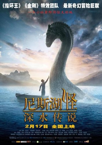 the-water-horse-legend-of-the-deep-affiche-du-film-poster-movie-le-cheval-deau-legende-du-profond-27