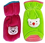 #8: MY NEWBORN Baby Feeding Bottle Covers with Attractive Cartoon (Assorted Colors) (Red-Green)